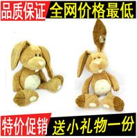 NICI plush toys 50cm long long-eared bunny rabbit rural countryside Daya birthday holiday gift to send children home furnishings
