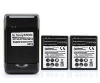 2x 1500mAh Battery +Charger for Samsung Galaxy S Mini,S5570,S5750E S5250,GT S5330,WAVE 575 723 533,S7320e,i5510,Galaxy 551 T499