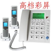 Fashion digital cordless caller id cordless phone color screen