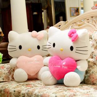 35cm hello kitty plush toy doll holding heart(China (Mainland))