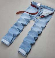Free Shipping 2014 men's fashion jeans men big sale summer clothes new fashion brand Men's pants