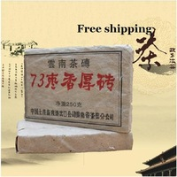 Promotion! 250g 73 Jujubes Aroma puer tea 2006 years old pu erh tea puer ripe weight lose old tea tree puerh Brick