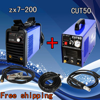 2 in 1 Inverter dc mma welder  air plasma cutter free shipping  IN ONE BOX free shipping