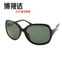 Oculos De Sol Masculino New Adult Black [ ] Women's Stable Supply Uv Polarized Glasses Large Frame Sunglasses Star Models Female