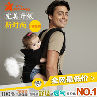 Brand New Double-shoulder Breathable Baby Backpacks Stool Comfortable Cotton Cloth Hipseat Babycarriers Infant Baby Sling