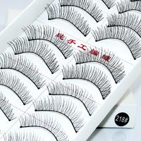 Taiwan pure hand- woven natural bare makeup eyelash lengthening of eye 218 cotton stalk 10 PACKER Post