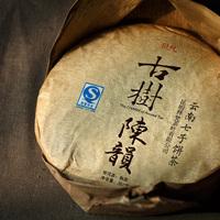 Free shipping pu erh tea 357  ripe puer tea premium compressed pu erh tea shu puerh tea hot sales  health care puerh tea puer