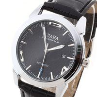 2014 New CJIABA Men Mechanical Wristwatch PU Leather Band Arabic Numerals Black Dial Calendar