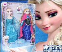 2014 New retail popular lovely chirstmas gift snow queen Romance princess doll dolls king dolls baby doll toy