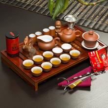 Free Shipping Drinkware KungFu Tea Set Wood Tea Tray 32 Pcs Sets Purple Clay TeaPot Gaiwan