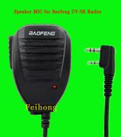 Baofeng Handheld Microphone Speaker MIC for two way radio UV-5R UV-B5 UV-B6 BF-888S BF-666S TG-UV2 TK-3107