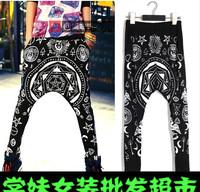 New 2014 fashion harem pants HARAJUKU hip-hop sports casual trousers Geometric Print Free shipping