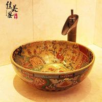 Antique applique art counter basin balcony wash basin ceramic guanchong 159