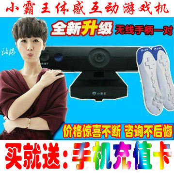 Super television double wireless controller gaming machine weight loss tv game console(China (Mainland))