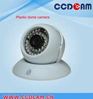 EC-D6070IR CCTV 1/3 Inch SONY CCD 600tvl Color Plastic Dome security camera