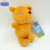 "Wholesale - 13"" George Peppa Pig Soft Plush Toys Peppa Pig Pet Teddy Bear Large Stuffed Doll"