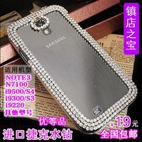 Luxurious Rhinestone Clean Case for Samsung S4 9500 Blingbling CZ Diamond case for Samsung S4 i9500,diamond case for Samsung s4