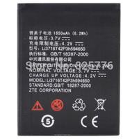 1650mAh Li3716T42P3h594650 High Capacity Replacement Battery for ZTE U807 / U970 / U930 / U795 / U817 / N881E / V970