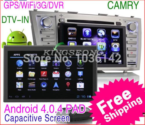 kingseong 7851 car radio car pc with andriod 4,0 WiFi 3G GPS Radio IPOD 1GB DDR3 +Free 4GB Map Card for toyota(China (Mainland))