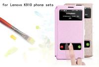 for Lenovo K910 phone sets / K910 holster / K910E wake Case for Lenovo K910 phone leather protective sleeve
