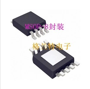 Audio amplifier TPA721DGNR MSOP-8 package printing ABC(China (Mainland))