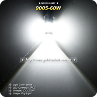2pcs LED 9005 60W White cars Fog Head lights Bulb auto Lamp Vehicles Signal Tail parking car light source free shipping