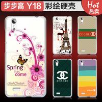 Bbk y18 phone case mobile phone case protective case y18 protective case cartoon colored drawing shell everta