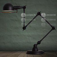 Lamp american bedside bar Large for mechanical lamp long arm