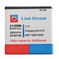High Quality 2200mAh Replacement Battery for Samsung Galaxy S Advance i9070 / i659(EB535151VU)