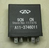 Chery Fulwin window lifter control module A11-3746011