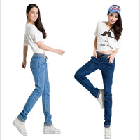 New 2013 famous brand Lady's loose lashing harlan jeans Free shipping Fashion 26-34 yards denim jeans woman