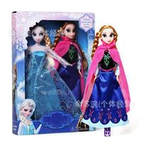 2pcs/lot Original Brand Frozen Girls 9 Inch Frozen Anna& Frozen Elsa Good Girl Gifts Girl Doll Classic Dolls Free shipping