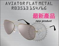 NEW Arriving wholesale Unisex  Women Men Sunglasses New material ultralight titanium frame RB3513  Free Shipping