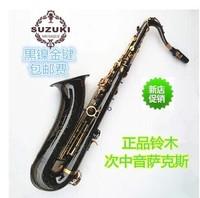 FREE SHIPPING EMS  Beijing  GIVE A SAX CASE Suzuki brand: Tenor Sax the quality very good 0.4