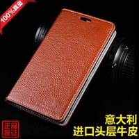 Huawei p7 cowhide real leather phone shell mobile phone sets P7-L05 P7-L09 shell protective sleeve P7-L00 Original