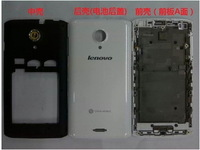 White Original Full Housing case cover For Lenovo s868t s868 (back battery door +middle frame + front faceplate)  +tracking NO.