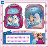 2014 Sale Children Backpacks for Girl Frozen Anna Elsa School Bag New Cartoon Decompression Bags Kids Backpack Gift E5263 5.21