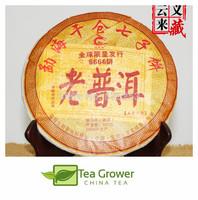 Free shipping of tree big porn ripe tea old black tea sliming puer tea pu er tea 357g CS-33