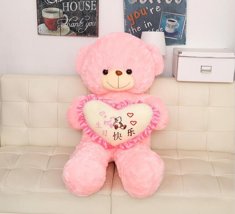Birthday Pink Color Love Bear Toys Big Animal Plush Toy Christmas Gift 1M Length(China (Mainland))