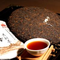 Free shipping menghai pu er tea health care Puer tea weight lose pu erh decompress pu'er brick Puerh the tea puer 357g black tea