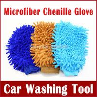 NEW Microfiber Chenille Anthozoan Car Wash Clean Glove Car Washer Brush Glove Auto Washing Tool Free Shipping 5pcs