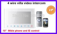 10 inch  4 wire valli IP  Video Door Phone Intercom System Doorbell built-in power supply