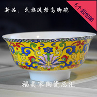 2014 hot selling Unique bowl set butter teacup milk tea bowl colorful eight treasures bowl+Free shipping