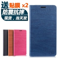 Free shipping + phone case For infocus m310   leather case membrane