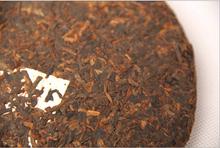 Free Shipping Chinese YunNan Pu Er Ripe Shu Tea MengHaiGongBing 357G made in 2012