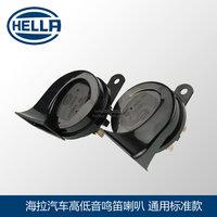 2014 hot sale time-limited woofer alpine car for audio hella hela car speaker whistle horn dual tone snail refit high sackbut