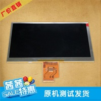 Promotion Original 1024*600 LCD Screen Panel for 7 inch tab Ramos W17 Pro tablet Display Screen Repair