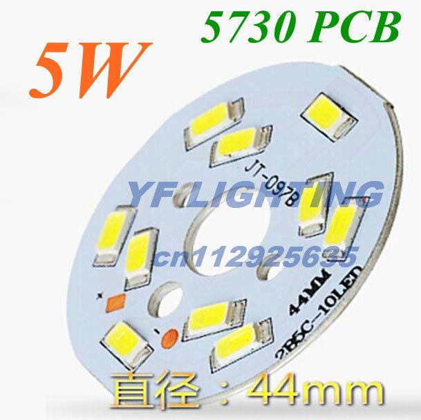 Newly 10pcs smd 5730 led 5W PCB led board 15-20V led bulb Round smd led module for lamp bulb(China (Mainland))