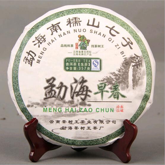 Free Shipping Chinese YunNan Pu Er Raw Sheng Tea MengHaiZaoChun 357G made in 2012