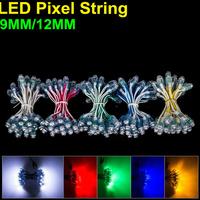 50pcs 9mm 12mm LED Visable string light Waterproof Diffused Digital  LED Pixel String punctiform lamp DC 5V  led pixel module